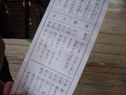 20050905_110
