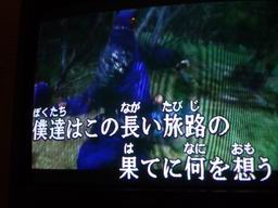 20051111_041