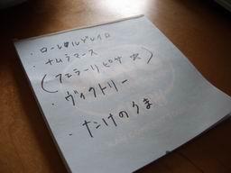 20070417_009