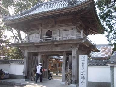 20071215_022_2