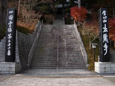 20071215_073