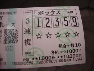 20081013_056